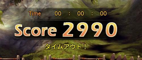 130525d.jpg